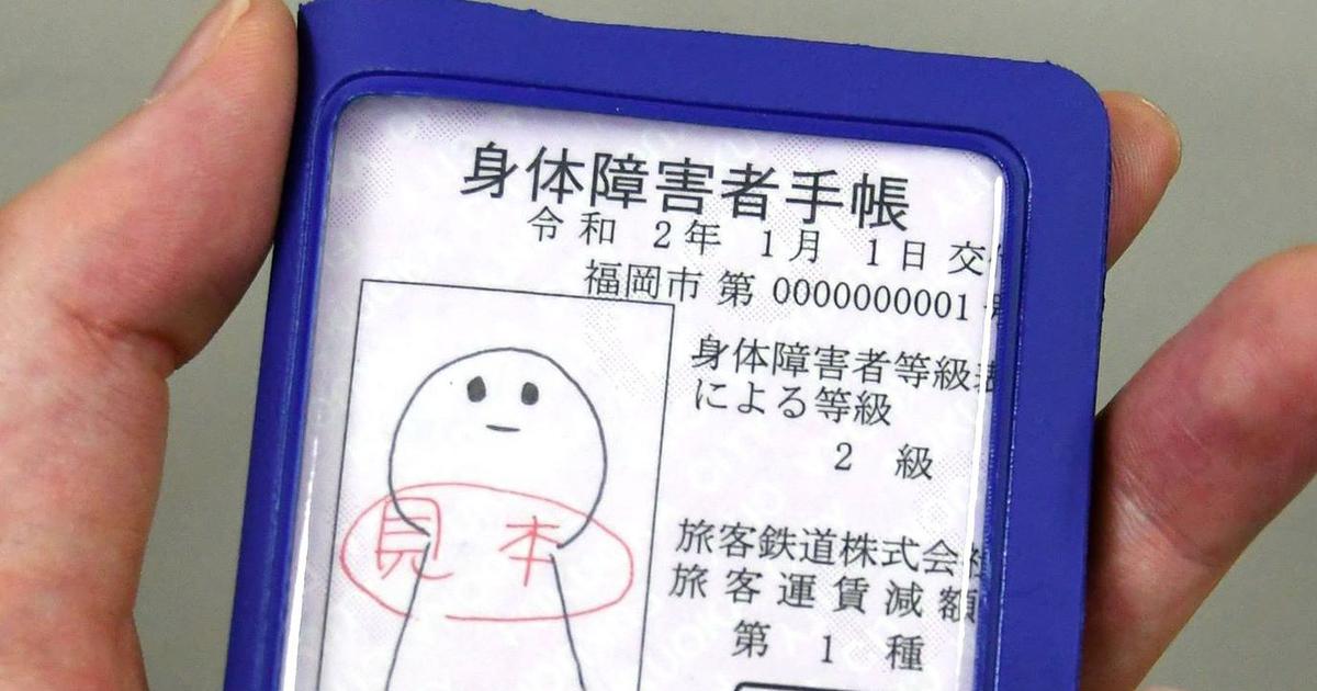 加工 写真 マイ ナンバーカード