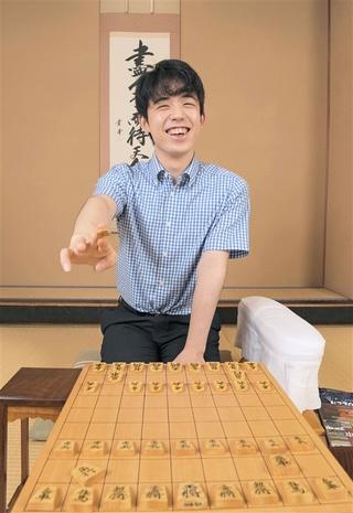 藤井 聡太 将棋