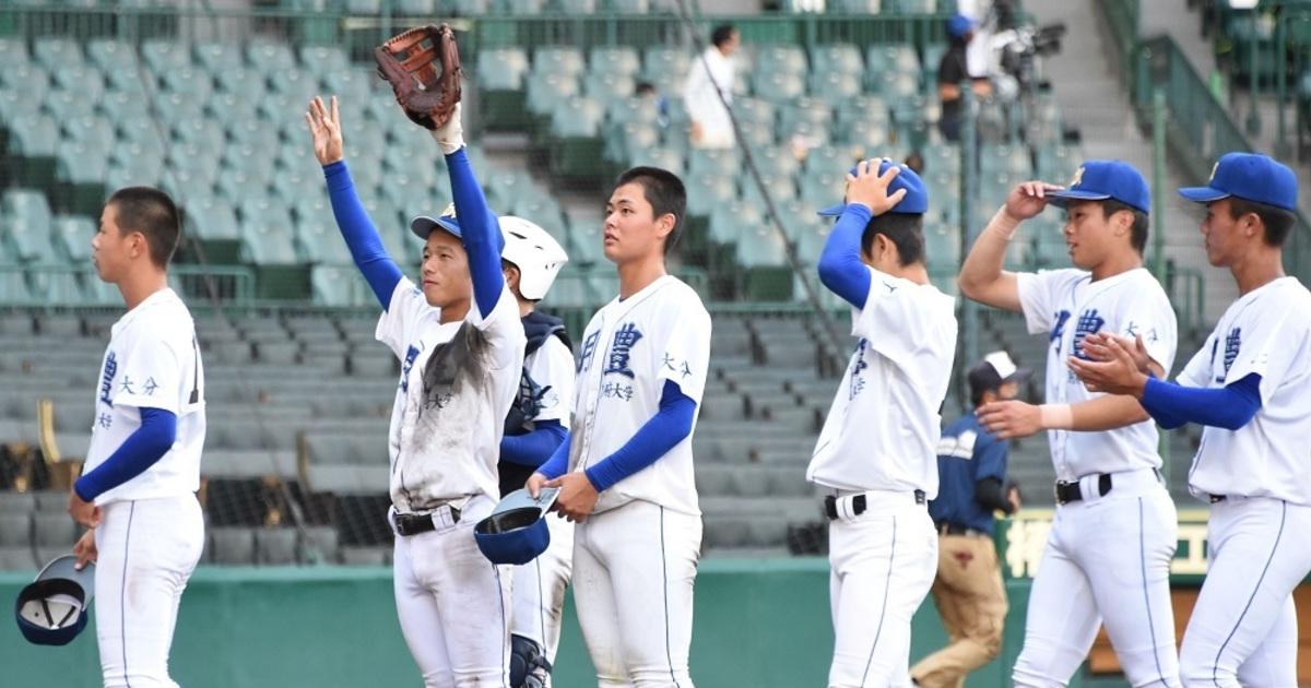 サイ 野球 爆 岐阜 県 高校