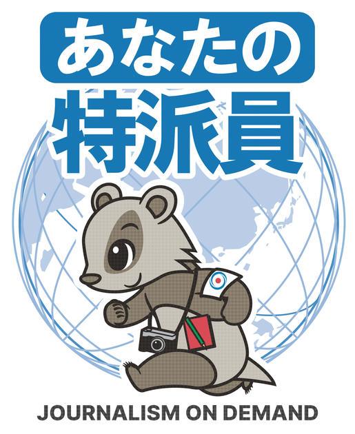 習指導部の看板政策で急拡大? 南米の毒アリが中国から日本に来る理由