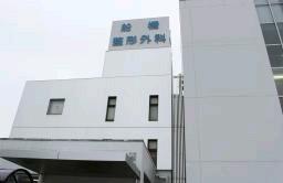 船橋市 マイナンバーカード オンライン申請