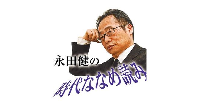 政党 二 制 大