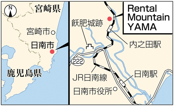 「Rental Mountain YAMA」の地図