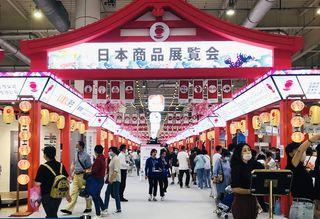 旅行 博覧 会 九州