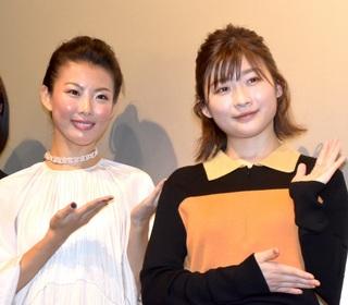Hi-Hi・上田浩二郎と原アンナが結婚「まぁ〜好きなんで良かったです ...