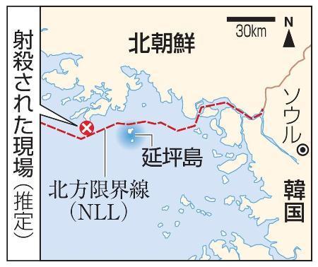 韓国・延坪島、北朝鮮、北方限界線(NLL) 写真|【西日本新聞ニュース】
