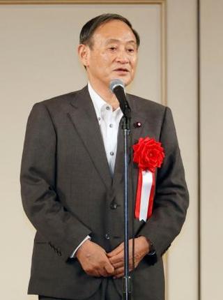 2日前まで分裂懸念…竹下派、菅氏一本化に安堵 自民党総裁選|【西日本 ...