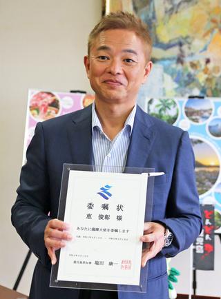 動画あり】「日本中に鹿児島を宣伝したい」恵俊彰さんが薩摩大使に ...