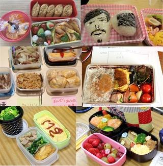 子どもが作る弁当の日 「めんどくさい」は幸せへの近道