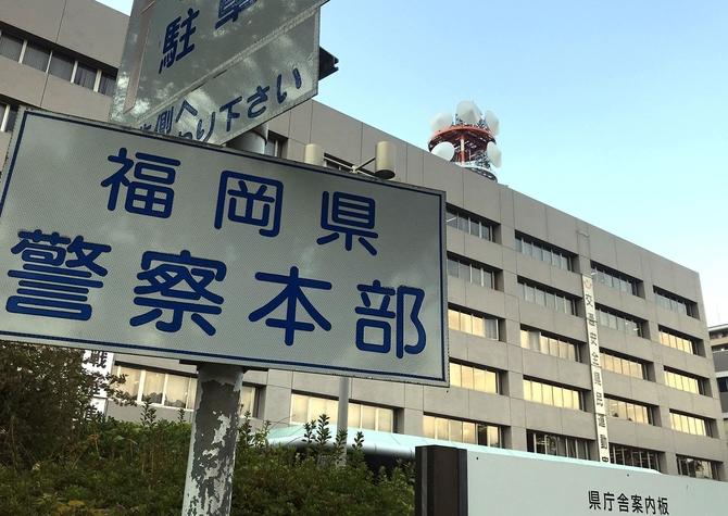 北山 第 病院 コロナ 二
