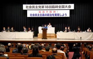 社民分裂、残留は福島党首のみか|【西日本新聞ニュース】