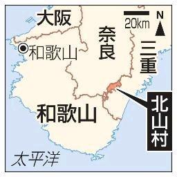 九州ニュースの新着ニュース 19年2月 51ページ目 西日本新聞ニュース