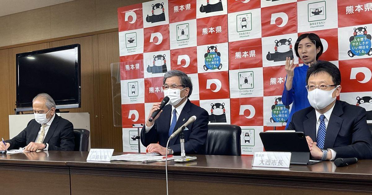 大西 市長 熊本 「コロナで始まりコロナで終わる1年」 熊本市長語る