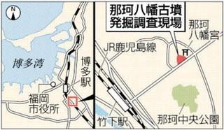 「ヤマトに服属」定説に一石か 福岡市の那珂八幡古墳 北部九州独自の形状