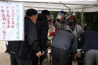 北九州 市 選挙