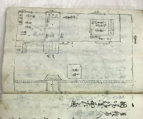 シーボルト事件の新史料発見、獄死の通訳検視記録 長崎学研究所、3月の紀要に発表