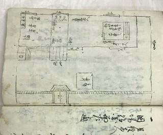 シーボルト事件の新史料発見、獄死の通訳検視記録 長崎学研究所、3月 ...