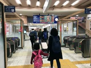 宮崎 駅 アミュ プラザ
