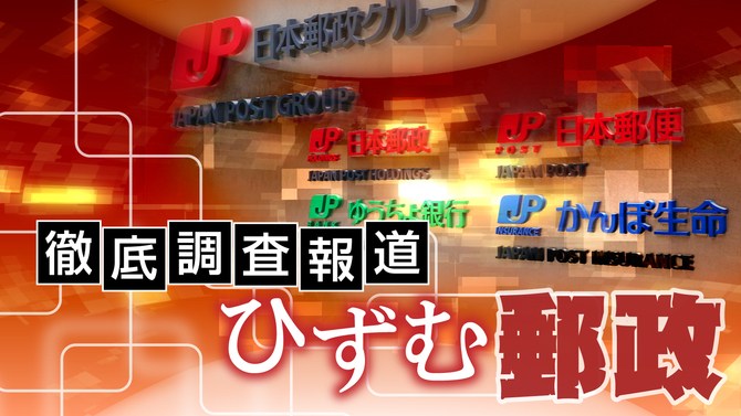 西日本 新聞 郵便 局 西日本新聞エリアセンター木佐木(社会関連)周辺の郵便局