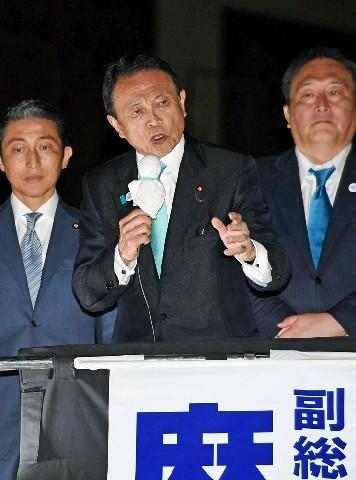 福岡 県 知事 選