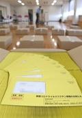 西日本新聞  佐賀市 75歳以上のワクチン接種、5月17日から予約受け付け