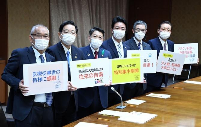 不要 論 マスク 【逆効果】マスク不要論・コロナ感染予防の危険性とは?