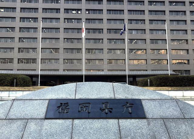 解除 福岡 事態 宣言 緊急 緊急事態宣言 解除の6府県